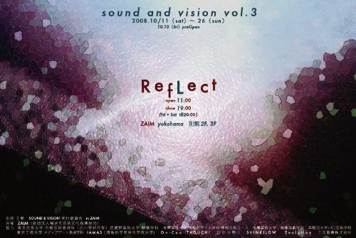 Sound & Visoin vol.3