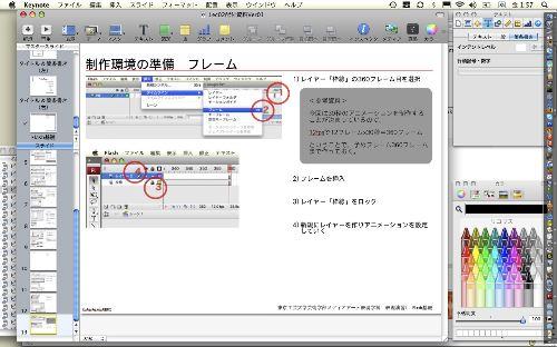 th_textbook.jpg
