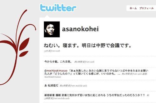 th_twitter.jpg